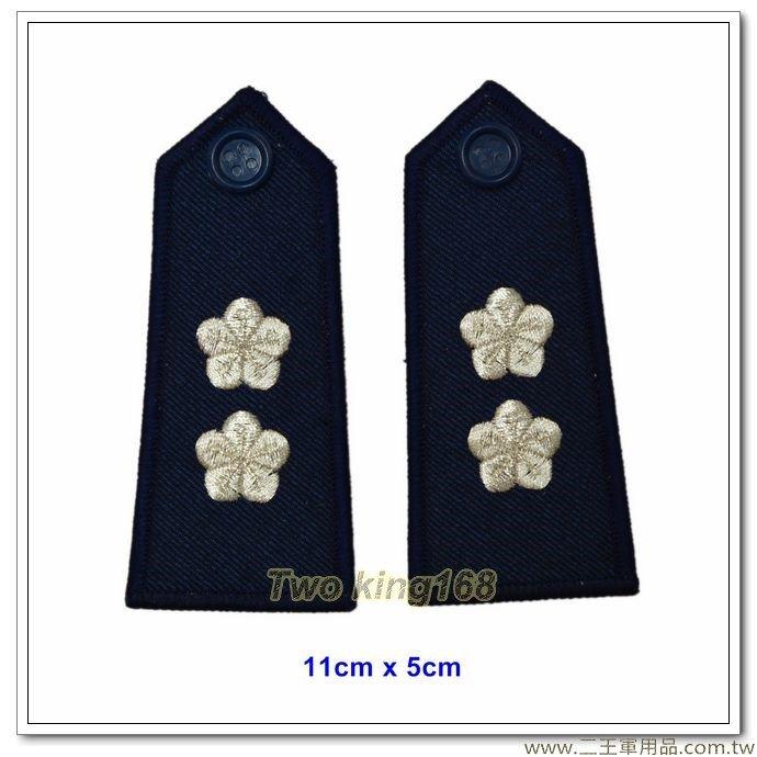 空軍軍便服肩章-中校(女軍官專用) 一付100元