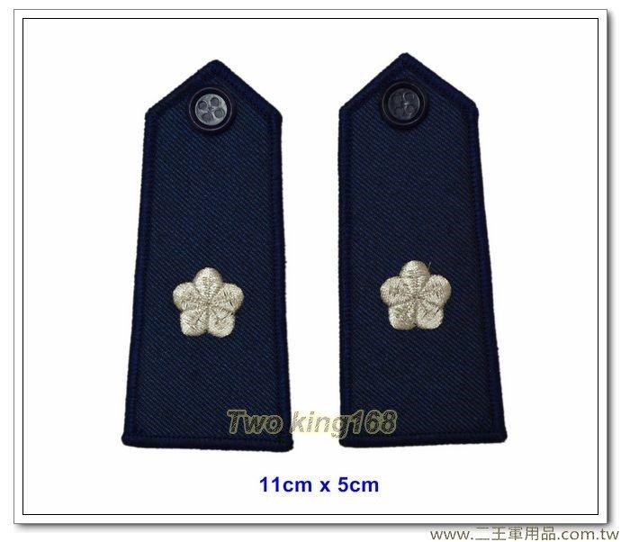 空軍軍便服肩章-少校(女軍官專用) 一付100元