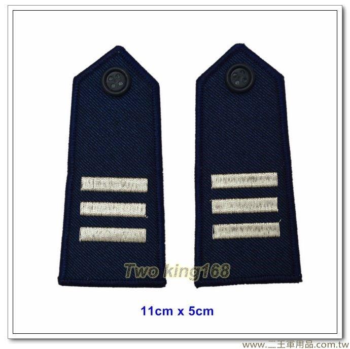 空軍軍便服肩章-上尉(女軍官專用) 一付100元