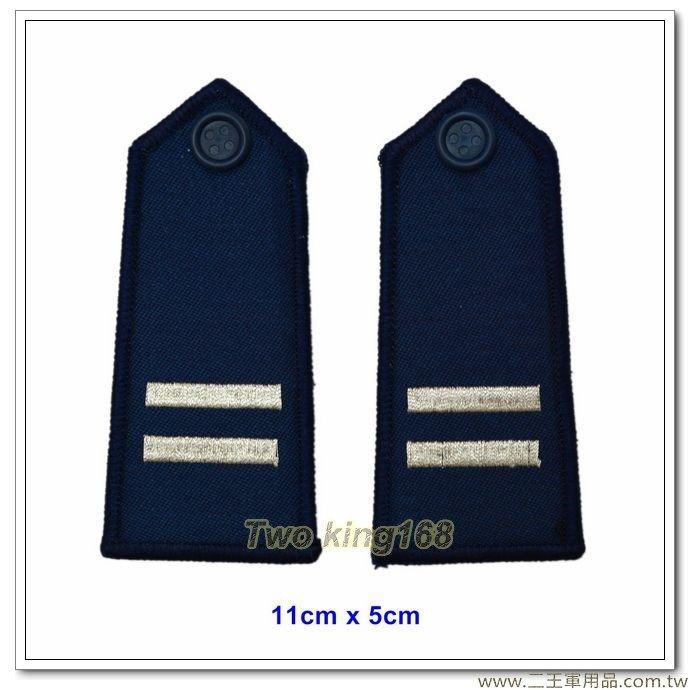 空軍軍便服肩章-中尉(女軍官專用) 一付100元
