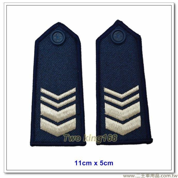 空軍軍便服肩章-二等長(女士官專用) 一付100元