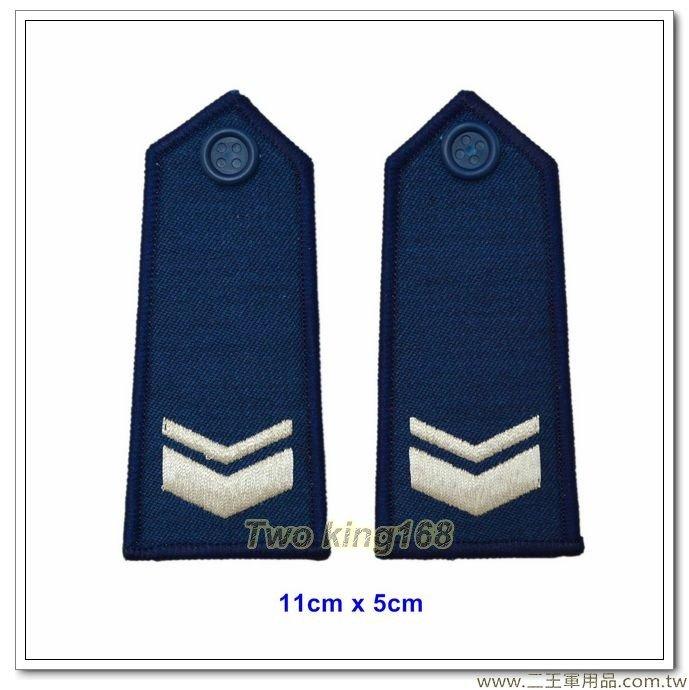 空軍軍便服肩章-下士(女士官專用) 一付100元