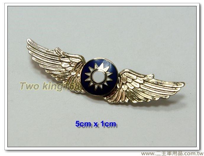 空軍初級飛行徽章(銅質中型)(軍便服專用)-飛行胸章【bf11-6】120元