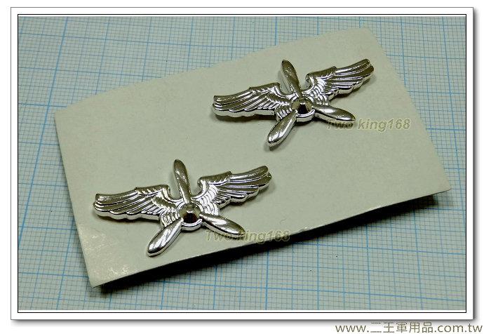 空軍金屬-軍禮服領章-一付50元