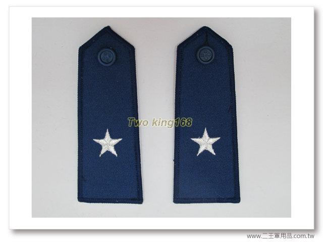 80年代早期 空軍少將 軍便服肩章 (銀蔥繡線)★★國軍 教官 一付120元