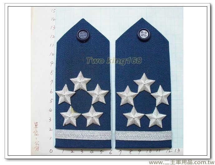 ★☆空軍五星上將-軍便服肩章-軍禮服肩章