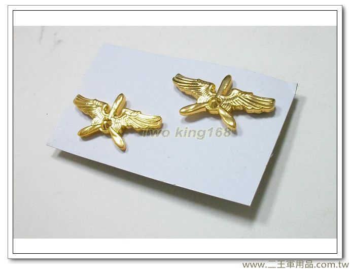 ☆60年早期空軍軍官領章-空軍將官金屬領章(金色鋁質飛鷹) 國軍