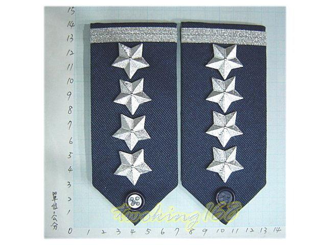 ☆空軍一級上將肩章組☆國軍 軍裝☆軍便服