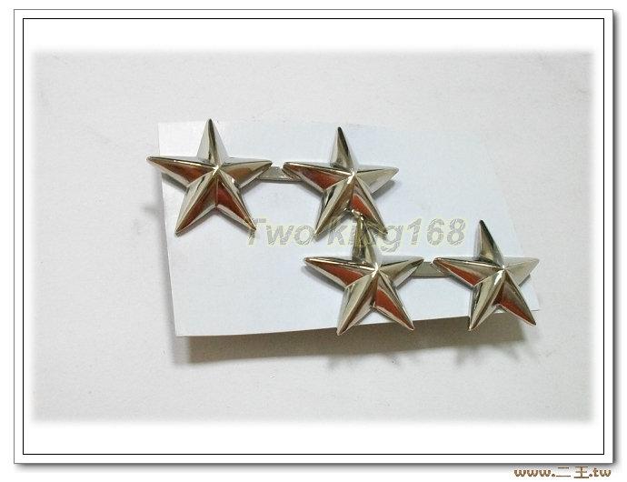 ★☆空軍中將肩章(銅質)★國軍 軍裝☆軍常服