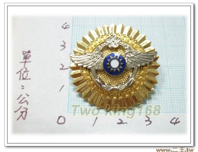 ★☆空軍軍官年資徽40年(金色銅質) bf2-3★國軍 軍裝☆軍便服 軍常服