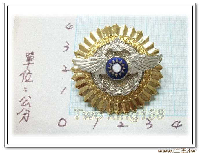 ★☆空軍軍官年資徽(30年-金銀色銅質) bf2-2★國軍 軍裝☆軍便服 軍常服