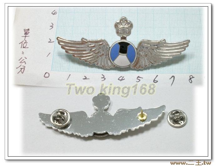 ★☆空軍照相資深級飛行胸章(鋁質)bf6-9★國軍 軍裝☆軍便服 軍常服