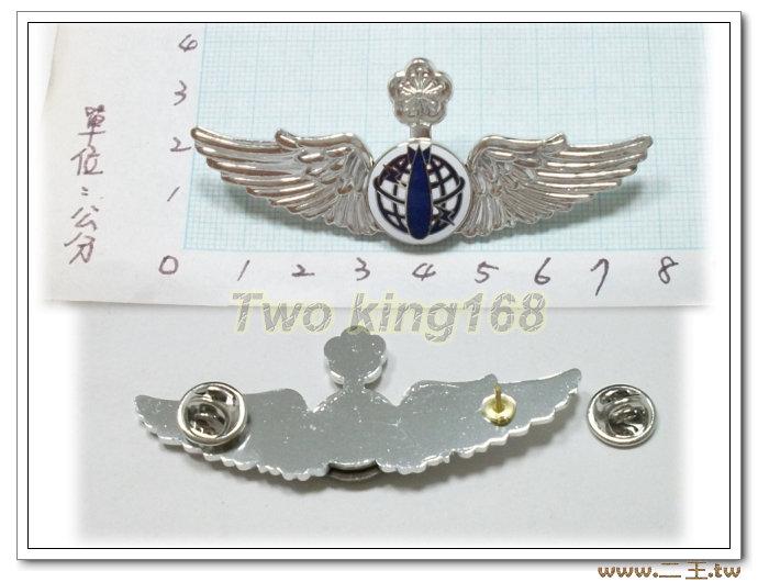 ★☆空軍航炸資深級飛行胸章(鋁質)bf6-12★國軍 軍裝☆軍便服 軍常服