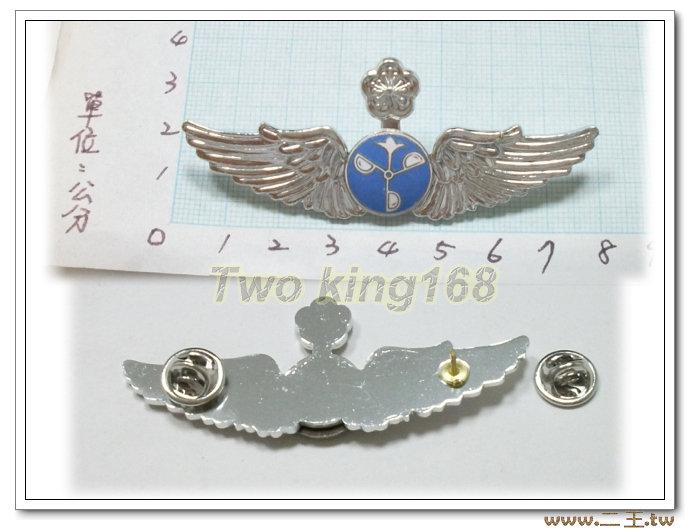 ★空軍氣象資深級飛行胸章(鋁質) bf6-4★國軍 軍裝☆軍便服 軍常服