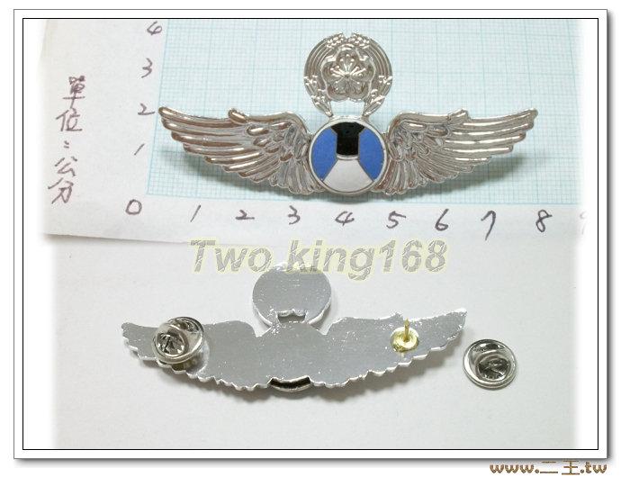 ★☆空軍照相指揮級飛行胸章(鋁質) bf5-9★★國軍 軍裝☆軍便服 軍常服