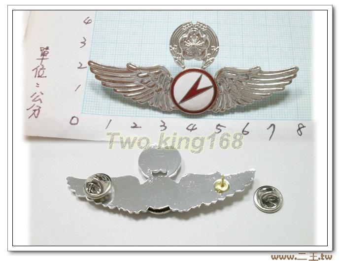 ★☆空軍滑翔指揮級飛行胸章(鋁質) bf5-7★★國軍 軍裝☆軍便服 軍常服