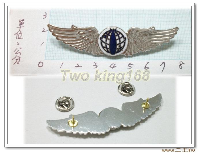 ★☆空軍航炸初級飛行胸章(鋁質)bf7-12★★國軍 軍裝☆軍便服 軍常服