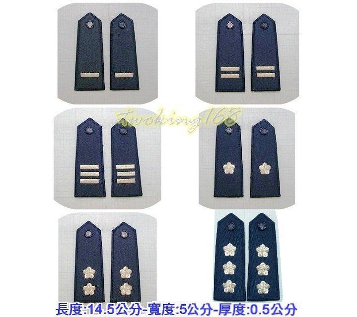 ★☆空軍軍便服肩章系列★