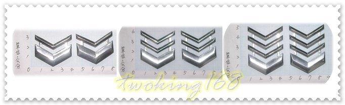 ★☆空軍士官金屬肩章 下士/中士/上士★★國軍 軍裝☆ 軍常服 外套 夾克