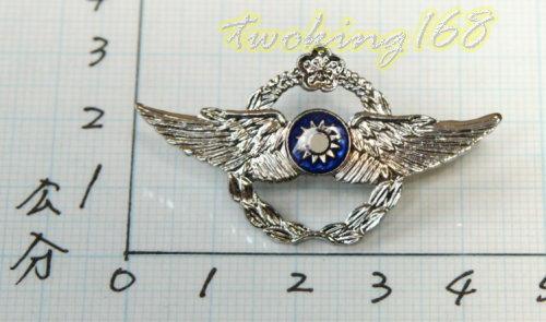 ★☆空軍軍徽胸章(中型銅質)bf8-1★