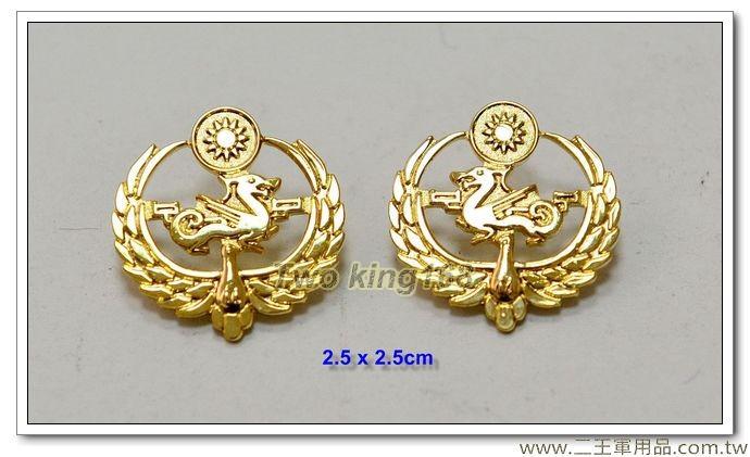 海巡署領章(銅質)