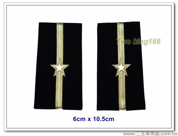 海巡軟式肩章-海巡肩牌-海巡階級-下士(一線一星)100元