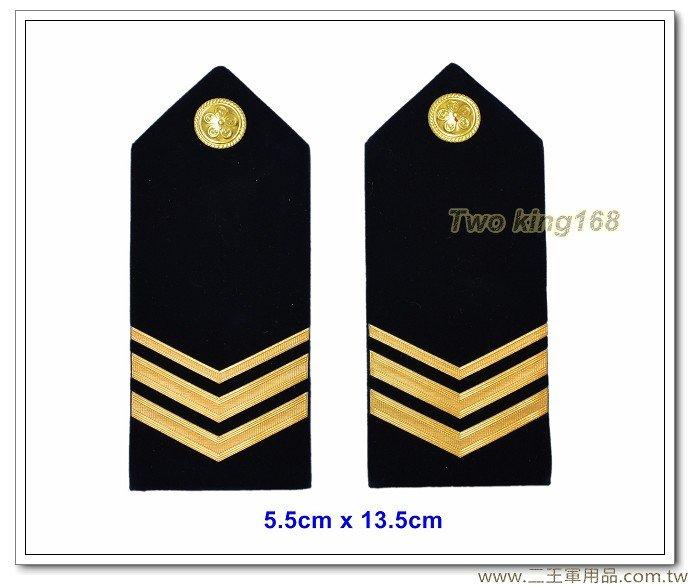 海巡硬式肩章-海巡肩牌-海巡階級-二兵(兩粗一細) 250元