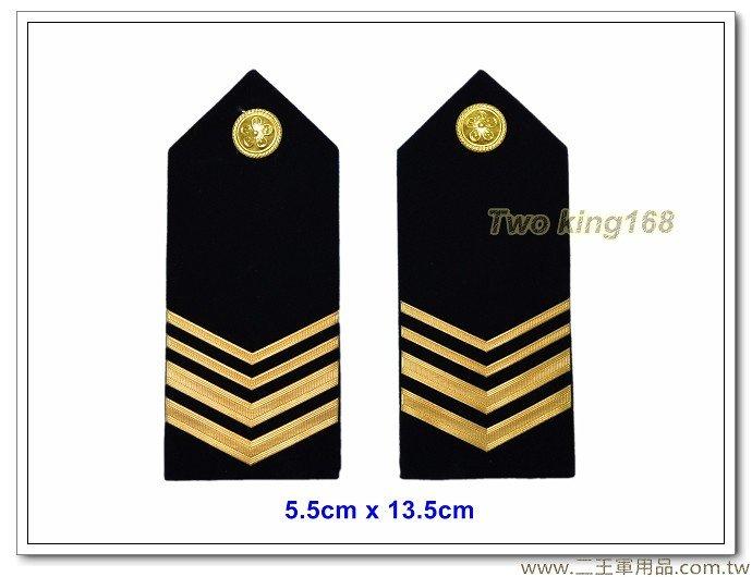 海巡硬式肩章-海巡肩牌-海巡階級一兵(兩粗二細) 250元