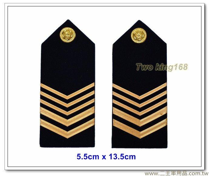 海巡硬式肩章-海巡肩牌-海巡階級-上兵(兩粗三細)- 250元