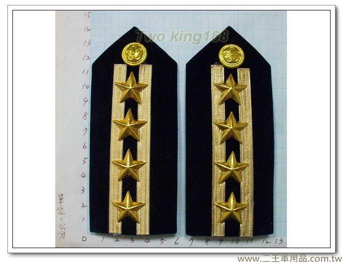 海巡硬式肩章-海巡肩牌-階級-中校-警正二階(二線四星)