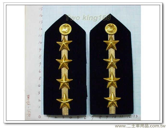 海巡硬式肩章-海巡肩牌-海巡階級-少尉/一等到三等長-警佐二階(一線四星)