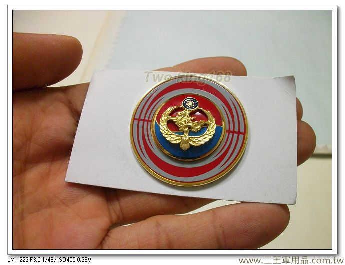 海岸巡防署胸章-海巡署年資章-海巡署榮譽徽章