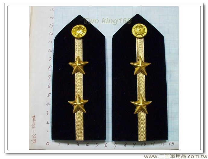 海巡硬式肩章-海巡肩牌-海巡階級-中士-警佐四階(一線二星)