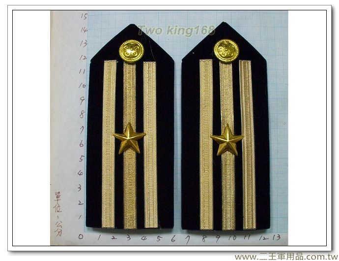 海巡硬式肩章-海巡肩牌-海巡階級-中校-警正一階(三線一星)