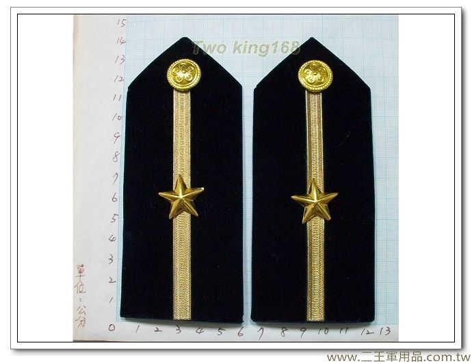 海巡硬式肩章-海巡肩牌-海巡階級-下士(一線一星)
