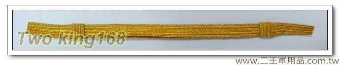大盤帽帶-金蔥-軍官專用-國軍 陸軍 空軍 憲兵-100元