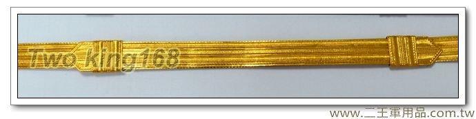 大盤帽帶-金色鋁質-軍官專用-國軍 陸軍 空軍 憲兵-100元
