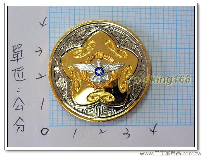 士官20年年資徽(三軍通用)-150元-ba25