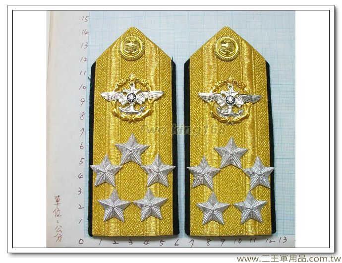 ☆蔣公五星上將海軍型白甲服肩章-軍禮服 蔣介石