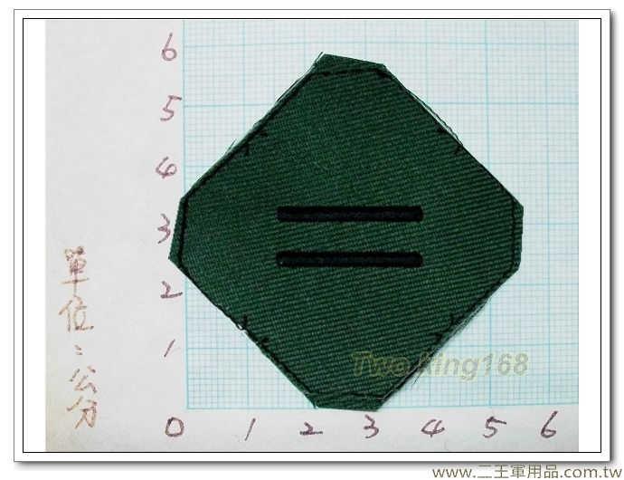 國軍數位迷彩服領章-新式布領章-軍用領章-中尉-5元
