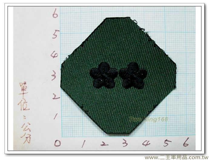國軍數位迷彩服領章-新式布領章-軍用領章-中校-5元