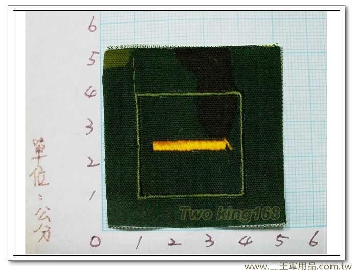 早期迷彩服領章-陸軍早期領章-(迷彩底黃繡線)布領章-少尉-一片10元