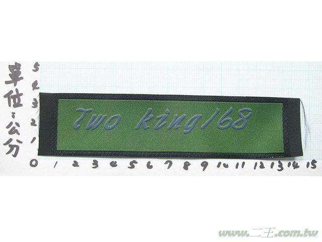 海軍陸戰隊小迷彩服用空白名條☆客製刺繡名條