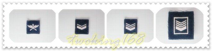 空軍技工階級領章 操作服 作業服 工作服