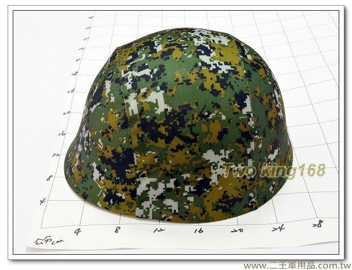 國軍數位迷彩偽裝帽-新式陸軍數位迷彩偽裝帽(鬆緊式M1頭盔用)(不含頭盔)-60元