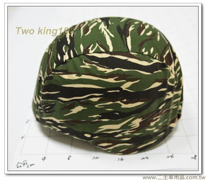 海軍陸戰隊偽裝帽套(早期)(鬆緊)(不含頭盔) 50元