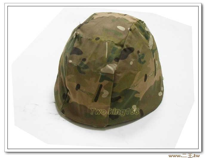 美軍多地形迷彩功夫龍頭盔偽裝帽套 (盔布 凱夫勒 M88 鋼盔