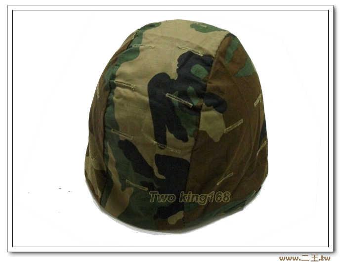 ★美軍大迷彩頭盔偽裝帽套 (盔布 凱夫勒 功夫龍 M88 鋼盔