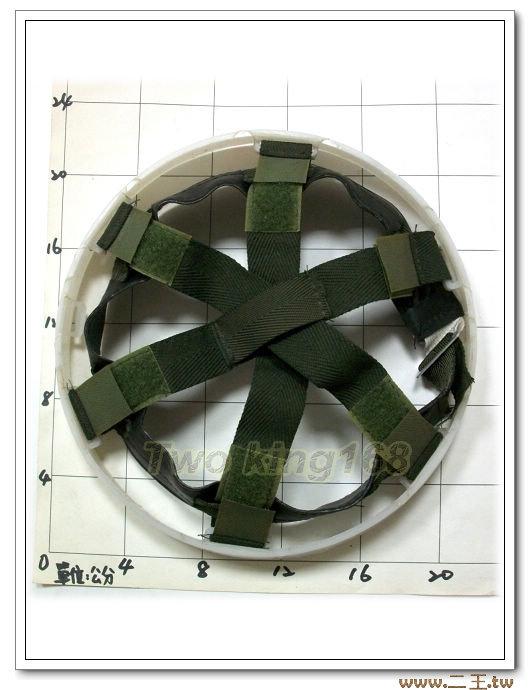 ★☆憲兵膠盔內襯★☆鋼盔★陸軍 懸吊帶