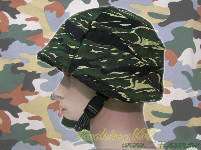 ★☆海陸專用小迷彩偽裝帽(鬆緊式)★虎斑迷彩 盔布 凱夫勒 功夫龍 鋼盔 海軍陸戰隊